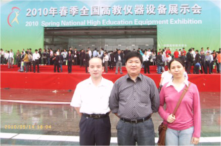 Our company participated in 2010 Spring National Higher Education Equipment Exhibition