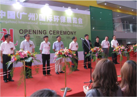 Our company participated in the 8th China (Guangzhou) International Environmental Protection Exhibition